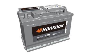 Hankooka agm Battery